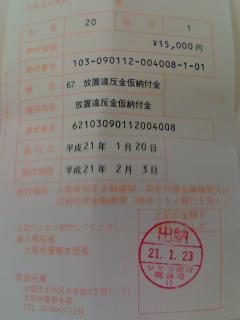 L7050064.JPG
